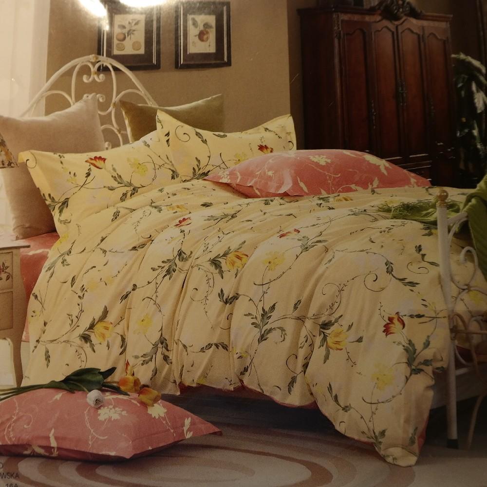 povlečení bavlna 160x200cm 2x70x90cm