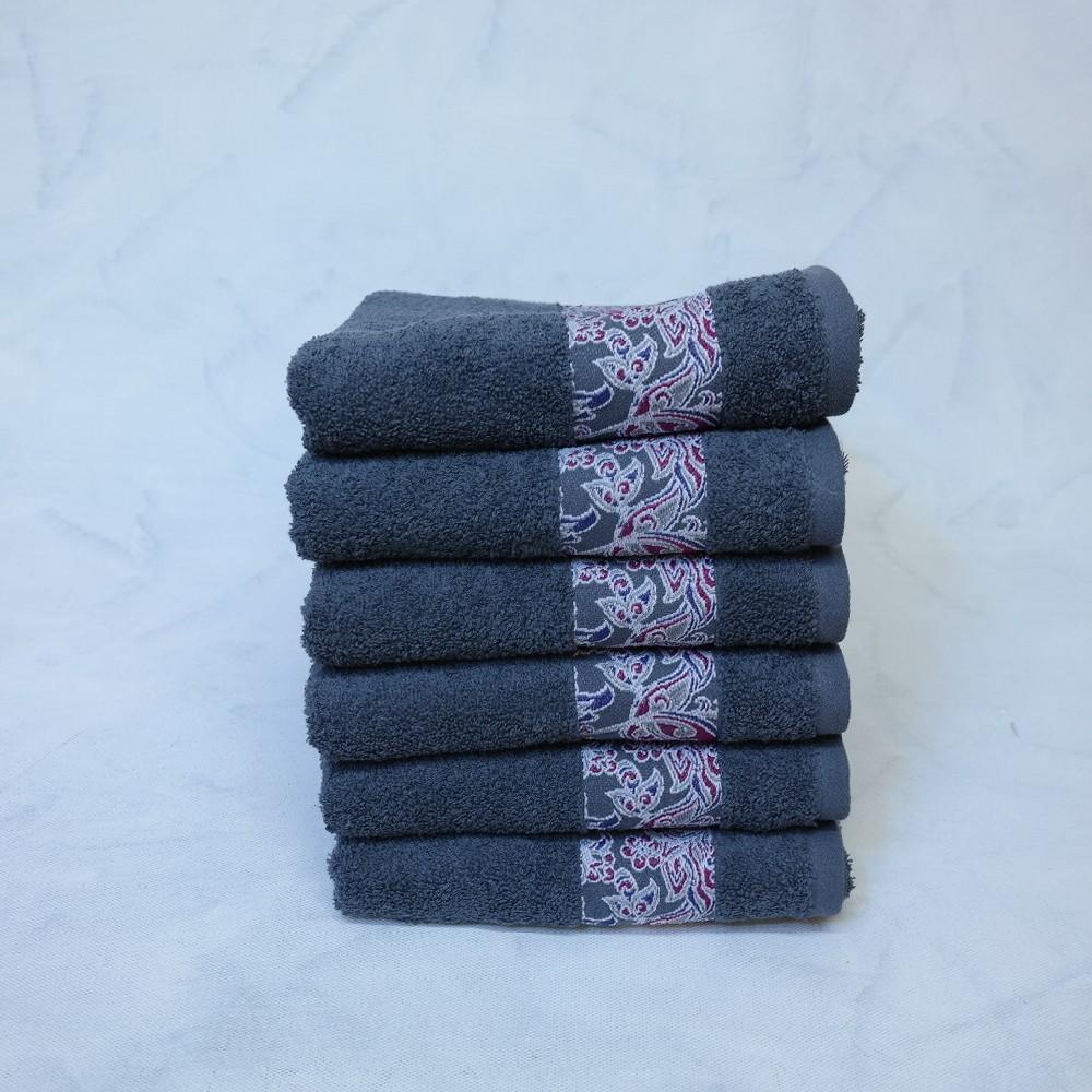 ručník arina50x90cm