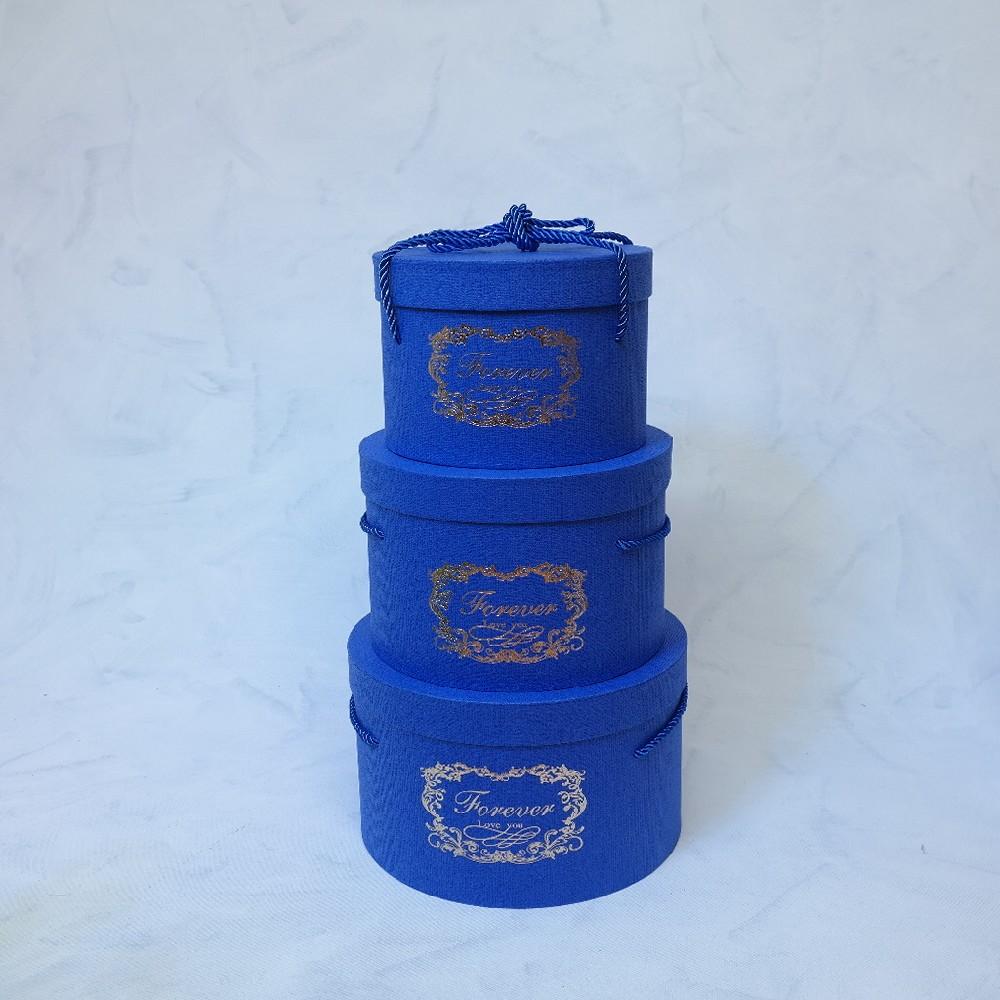 krabice kul-modrá15x22cm