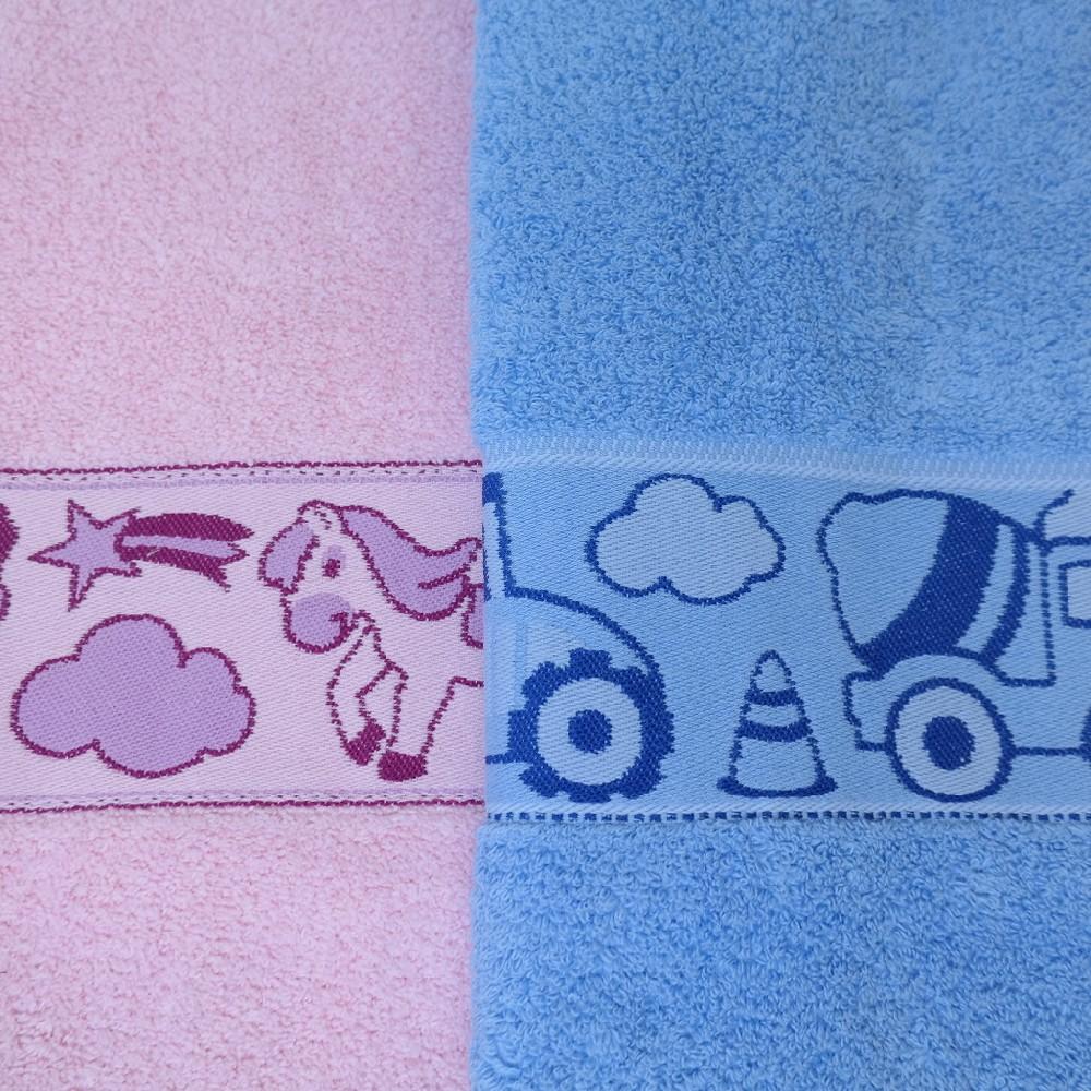 ručník 50x70cm