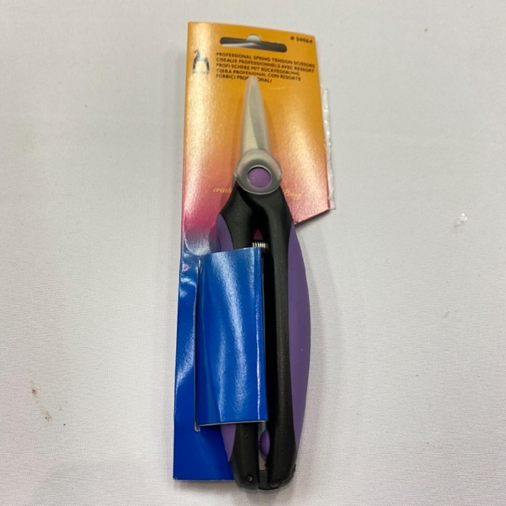 nůžky s pružinou