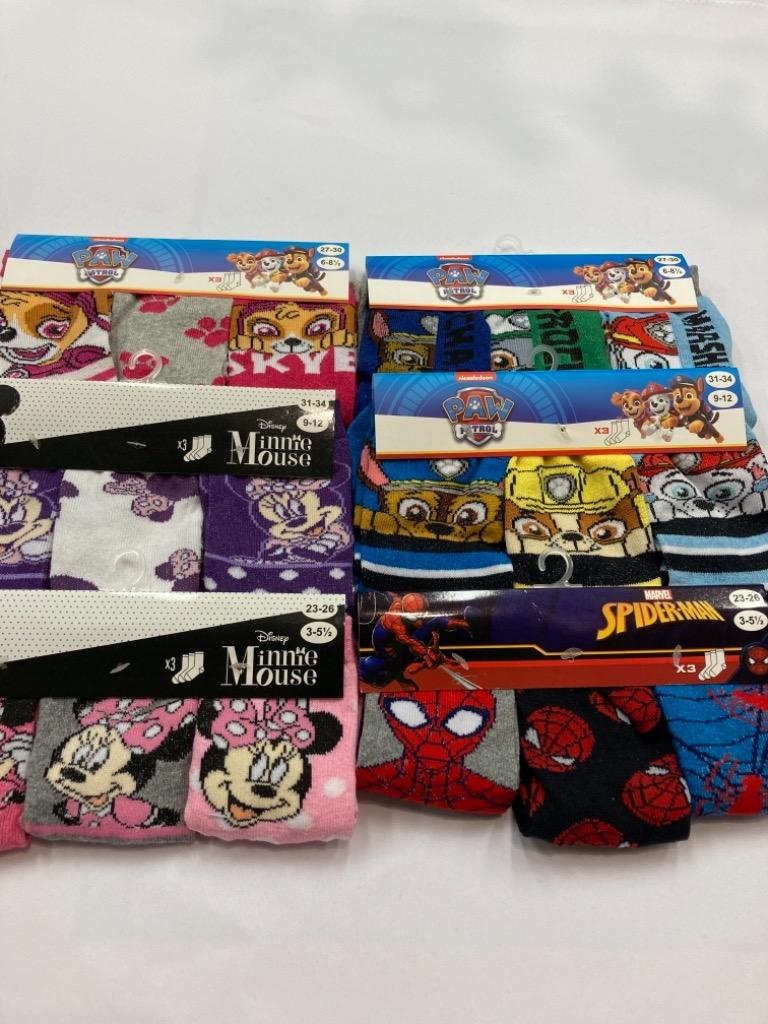 sada ponožky 3 kusy dětské
