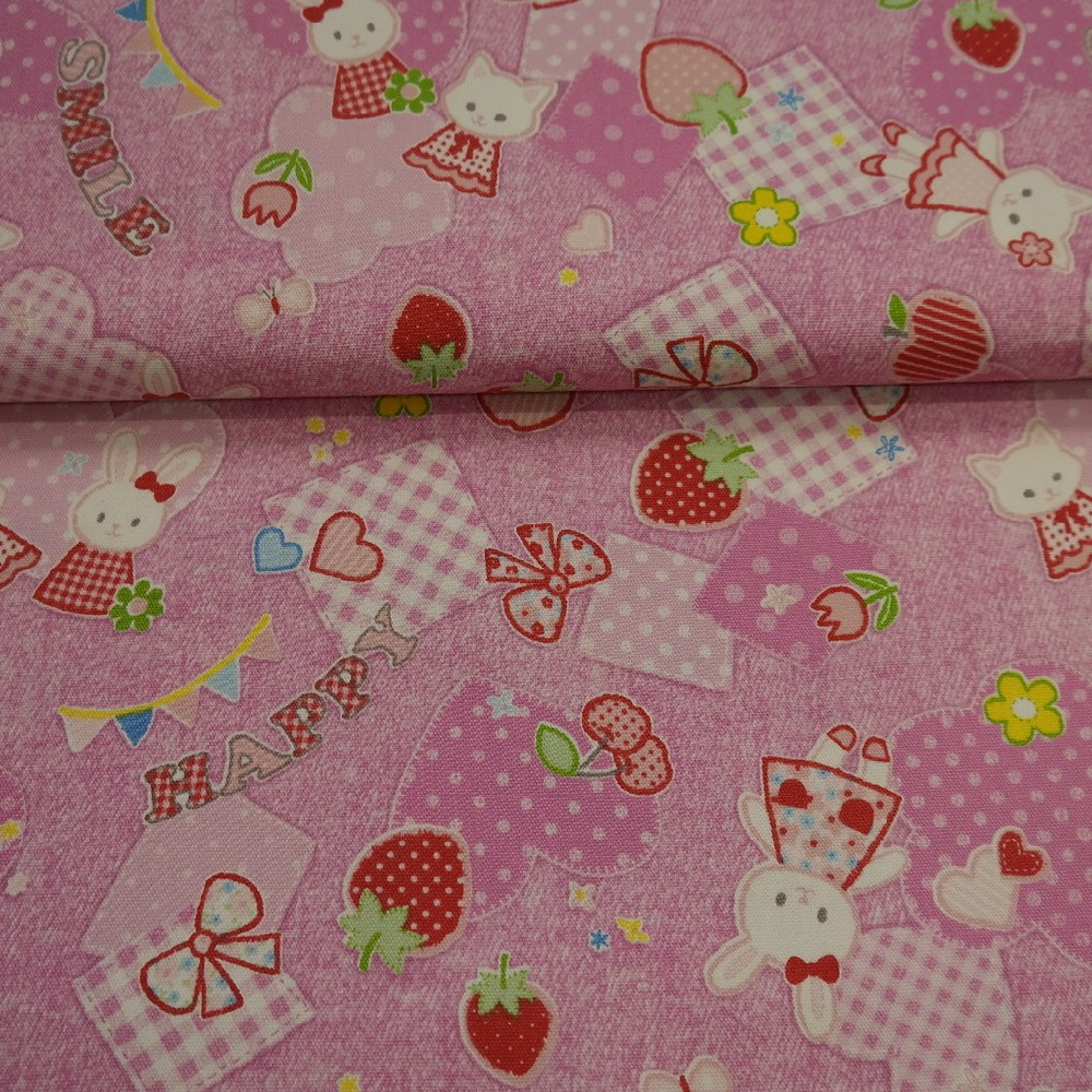 bavlna růžová kočička zajíček š.110