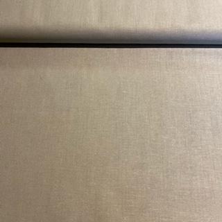 bavlna tmavě kkrémová  772340/140