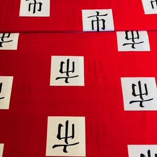 bavlna červeno-bílé čínské vzory š.280