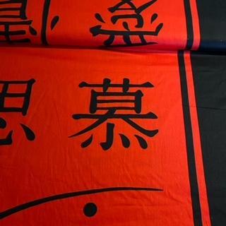 bavlna červ.černé čínské vzory š.164 Nj