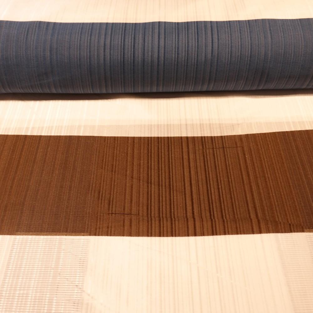 dekoračka hnědo-bílo-modrý pruh š.300