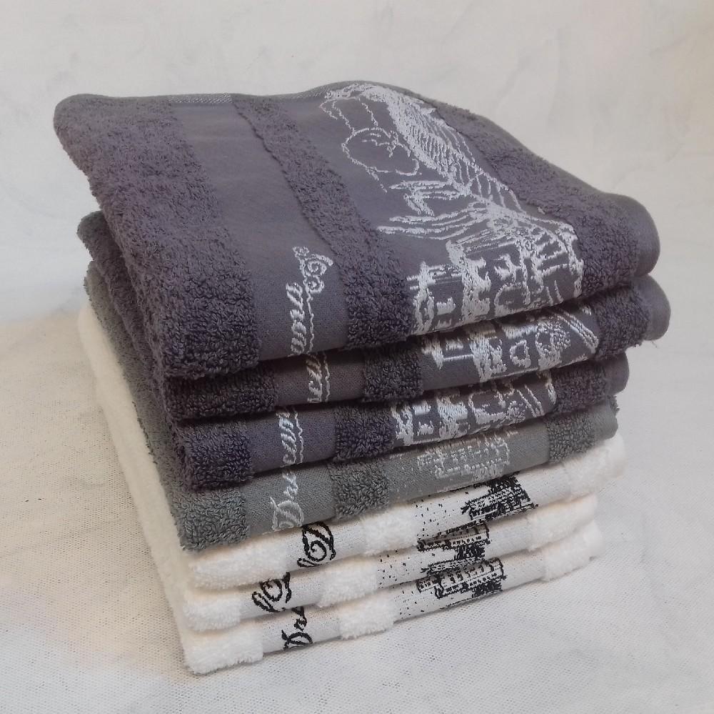 ručník 50x90cm bavlna
