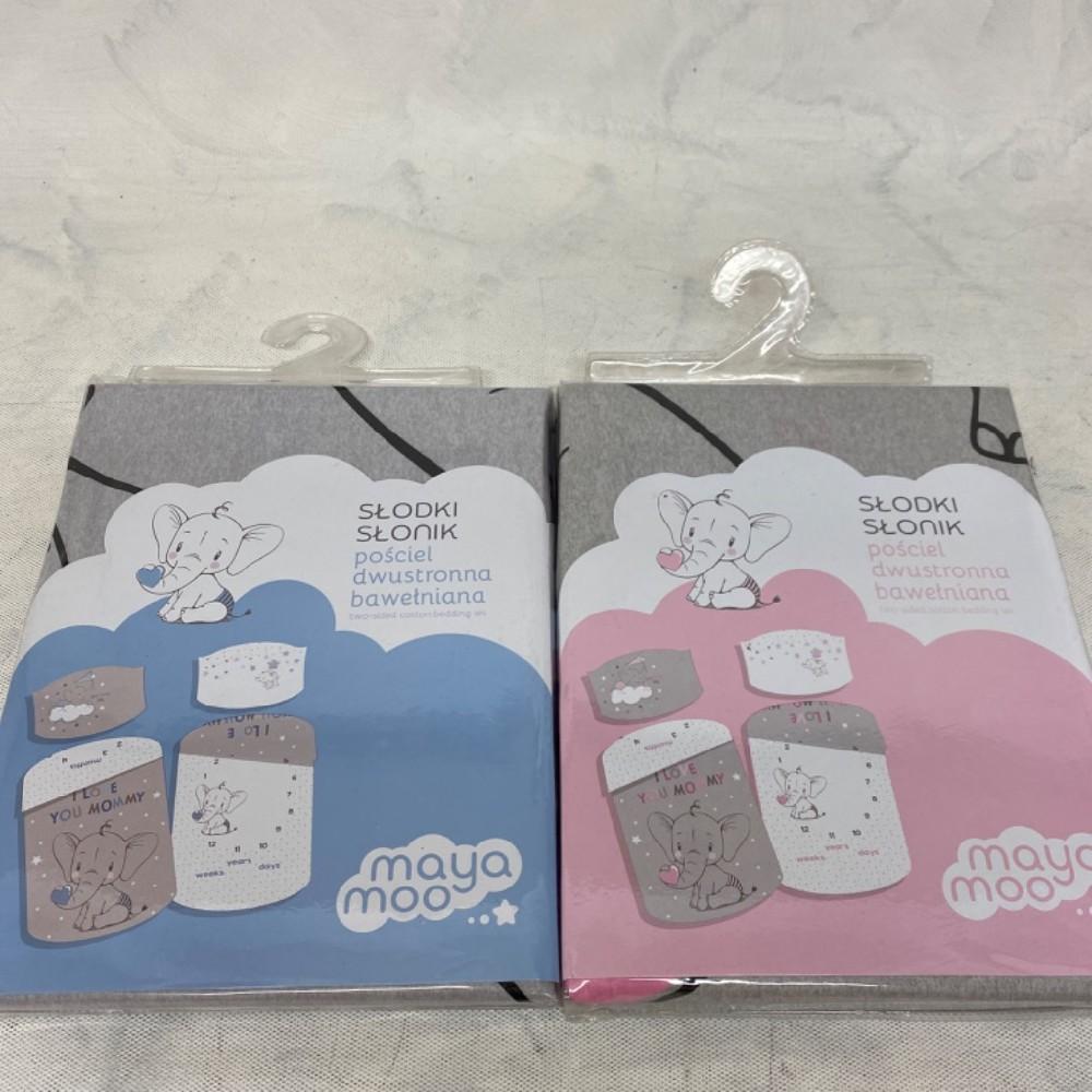 panna kovová dekorace174cm