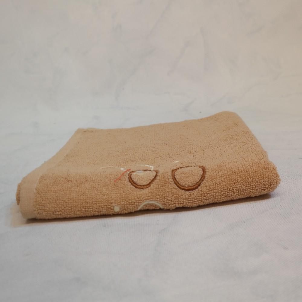ručník 50*100 cm