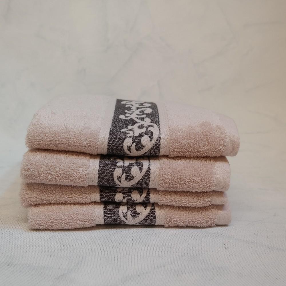 ručník 50*90