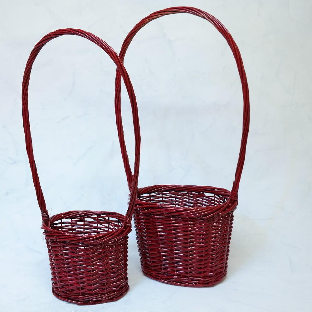 košík139kč