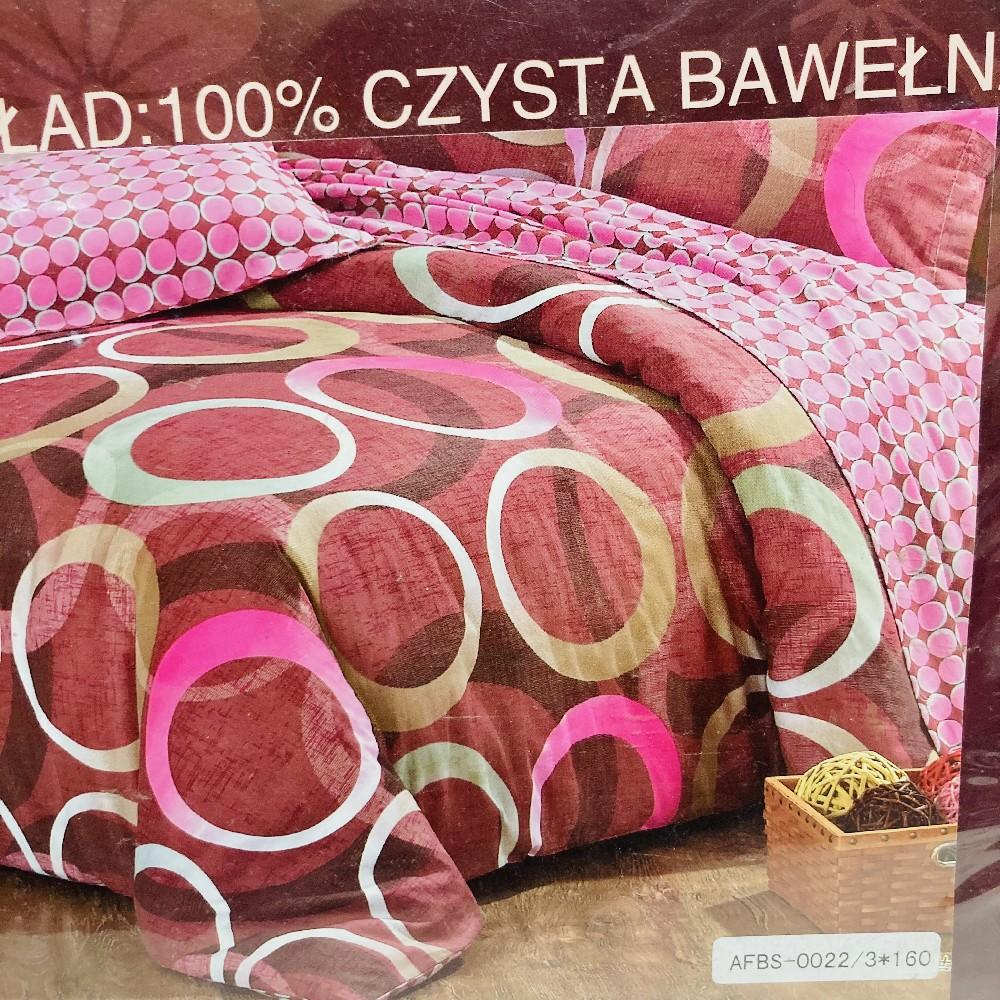 povleční 160x200cm bavlna