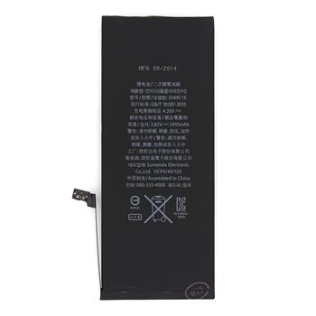 Baterie pro iPhone 6 Plus 2915mAh li-Pol (Bulk)