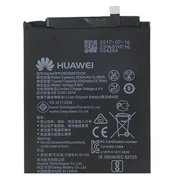 HB356687ECW Huawei Baterie 3340mAh Li-Pol (Bulk)