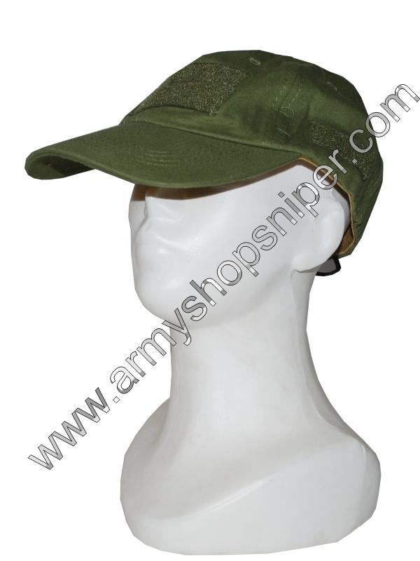 Kšiltovka, čepice zelená